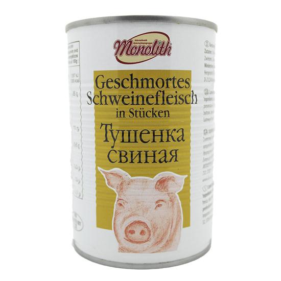 Тушенка свиная